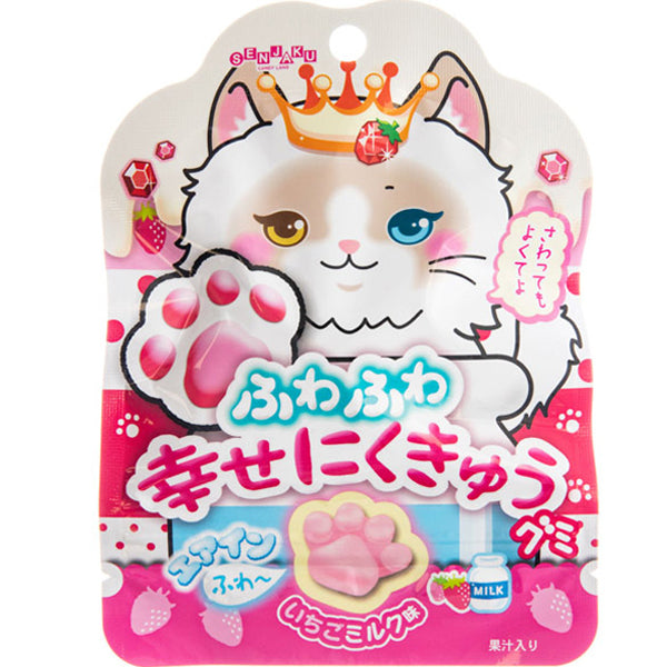 Punifuwa Animal Paw Shaped Strawberry Milk Gummy Candy