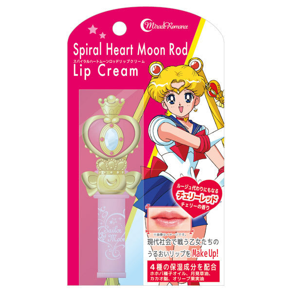 Bandai Creer Beaute Sailor Moon Miracle Romance Spiral Heart Moon Rod Lip Cream - Cherry Red
