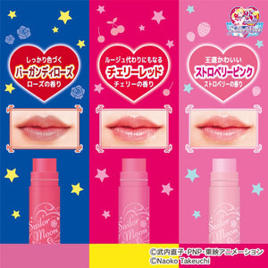 Bandai Creer Beaute Sailor Moon Miracle Romance Spiral Heart Moon Rod Lip Cream - Cherry Red Cosmetics - Sweetie Kawaii