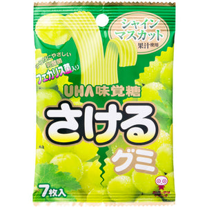 Sakeru Gumi Belt Muscat Green Grape Candy