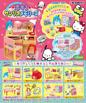Re-ment Sanrio Hello Kitty & Friends Lovely Memories Collection (Japanese Exclusive)
