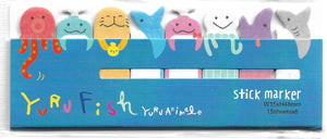 Sea Creatures Sticky Memo Point Markers