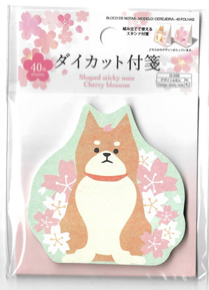 Sakura Hanami Cherry Blossom Season Shiba Sticky Notes Sticky Memo & Point Markers - Sweetie Kawaii