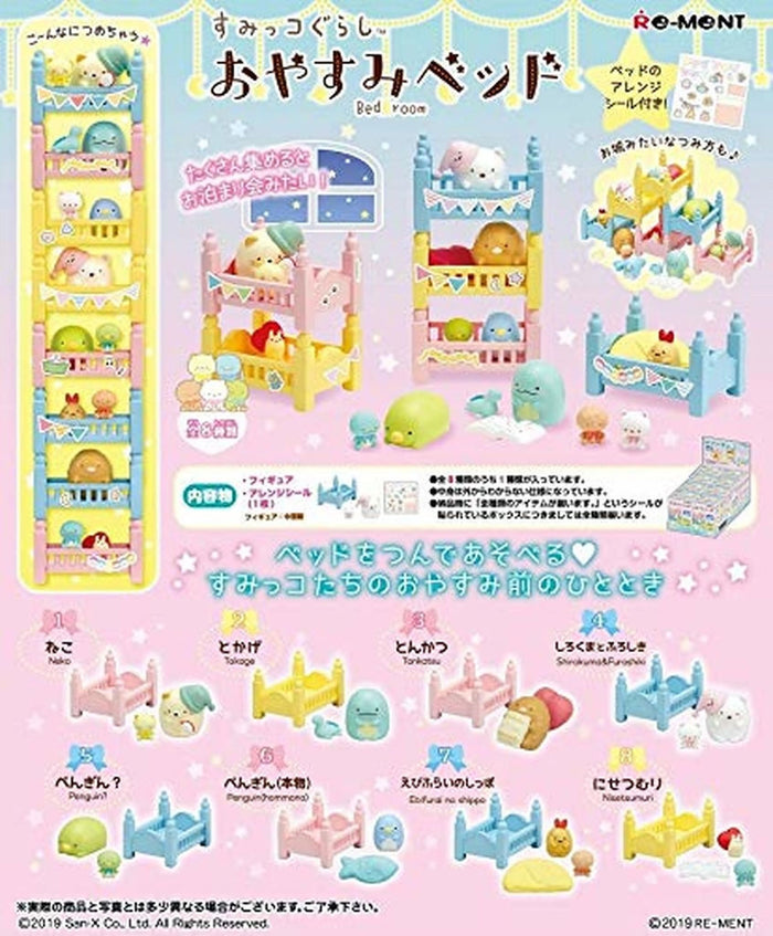 Re-ment Sumikko Gurashi Oyasumi Bedroom
