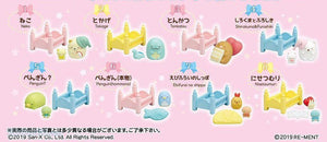 Re-ment Sumikko Gurashi Oyasumi Bedroom Rement Figures Sweetie Kawaii