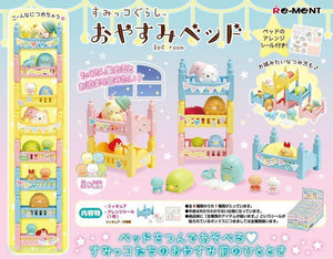 Re-ment Sumikko Gurashi Oyasumi Bedroom - Sweetie Kawaii