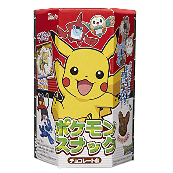 Pokemon Pikachu Shaped Chocolate Corn Puffs