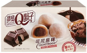 Taiwan Dessert Chocolate Mochi Japanese Candy & Snacks - Sweetie Kawaii