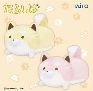 Tarushiba Shiba Inu Puppy Dog Pillow Plush