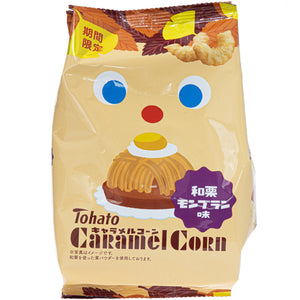 Tohato Caramel Mont Blanc Flavoured Corn Bites (Limited Edition) Japanese Candy & Snacks - Sweetie Kawaii