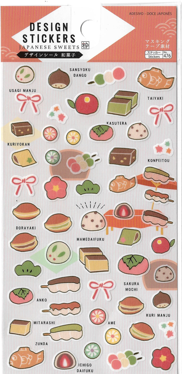 Traditional Japanese Sweets & Snacks Sticker Sheet