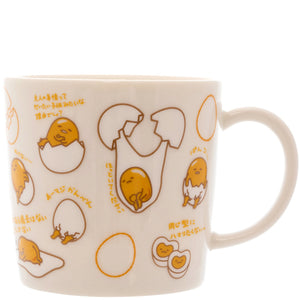Gudetama Multi Egg Pattern Small Mug Mugs & Drinks Bottles - Sweetie Kawaii