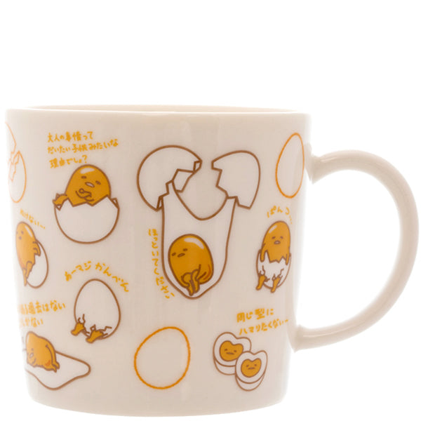 Gudetama Multi Egg Pattern Small Mug