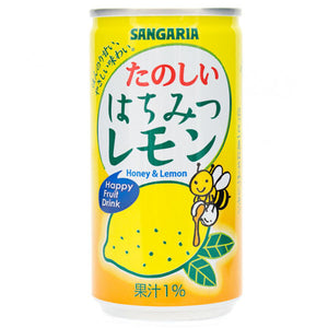 Tanoshii Hachimitsu Lemon Honey & Lemon Drink Japanese Candy & Snacks - Sweetie Kawaii