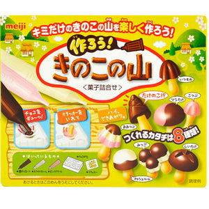 Kinoko no Yama Make your Own Chocolate Biscuit DIY Kit Japanese Candy & Snacks Sweetie Kawaii