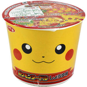 Pokemon Pikachu Classic Soy Sauce Snack Sized Ramen Noodles Japanese Candy & Snacks - Sweetie Kawaii