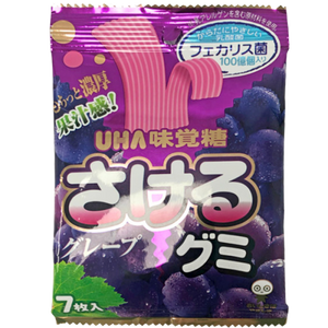 Sakeru Gumi Belt Grape Candy Japanese Candy & Snacks - Sweetie Kawaii