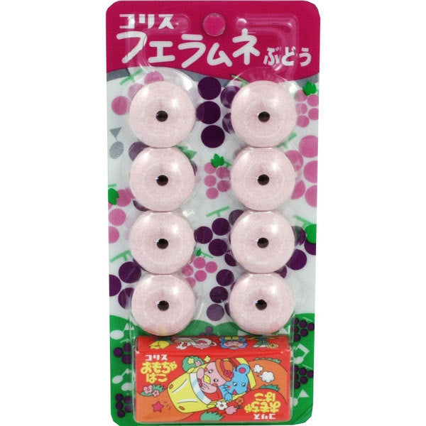 Fue Ramune Whistle Candy - Grape