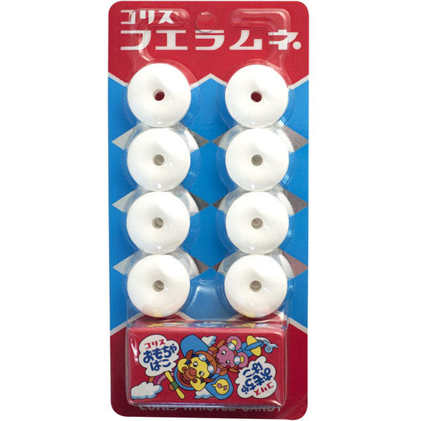 Fue Ramune Soda Whistle Candy