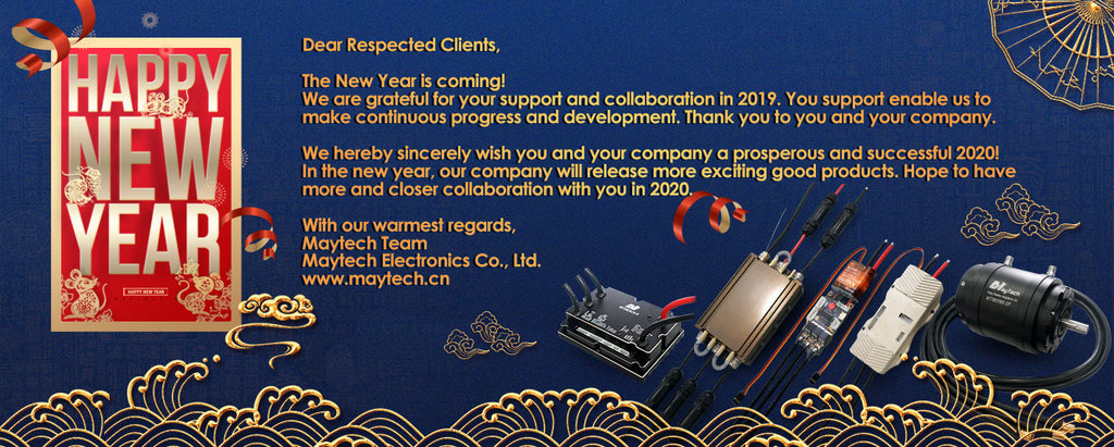 Happy New Year Maytech Christmas gift new year gift electric skateboard lonboard mountainboard fighting robots electric surfboard efoil hydrofoil motorized surfboard jetski jetboard jetfoiler foilsurf