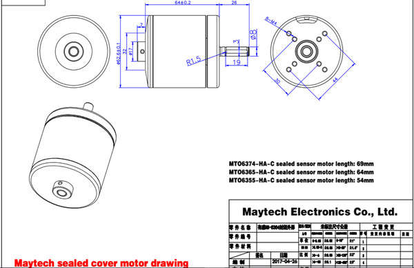 Maytech 6365 high power sealed motor 170kv elongboard hoverboard e-bike e-scooter motor engines