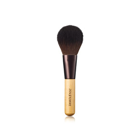 Mini contouring brush