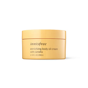 Enriching body oil cream