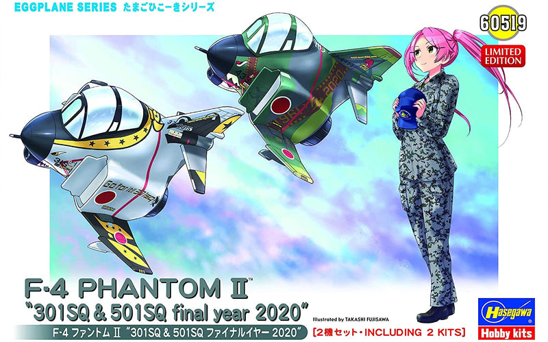 Hasegawa Eggplane F-4 Phantom II 301SQ & 501SQ Final Year 2020 - Plastic Model Building Kit # 60519