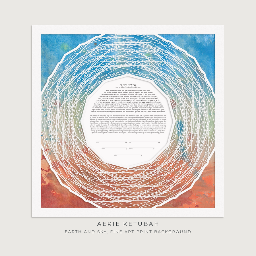 AERIE, Earth and Sky, Fine Art Print