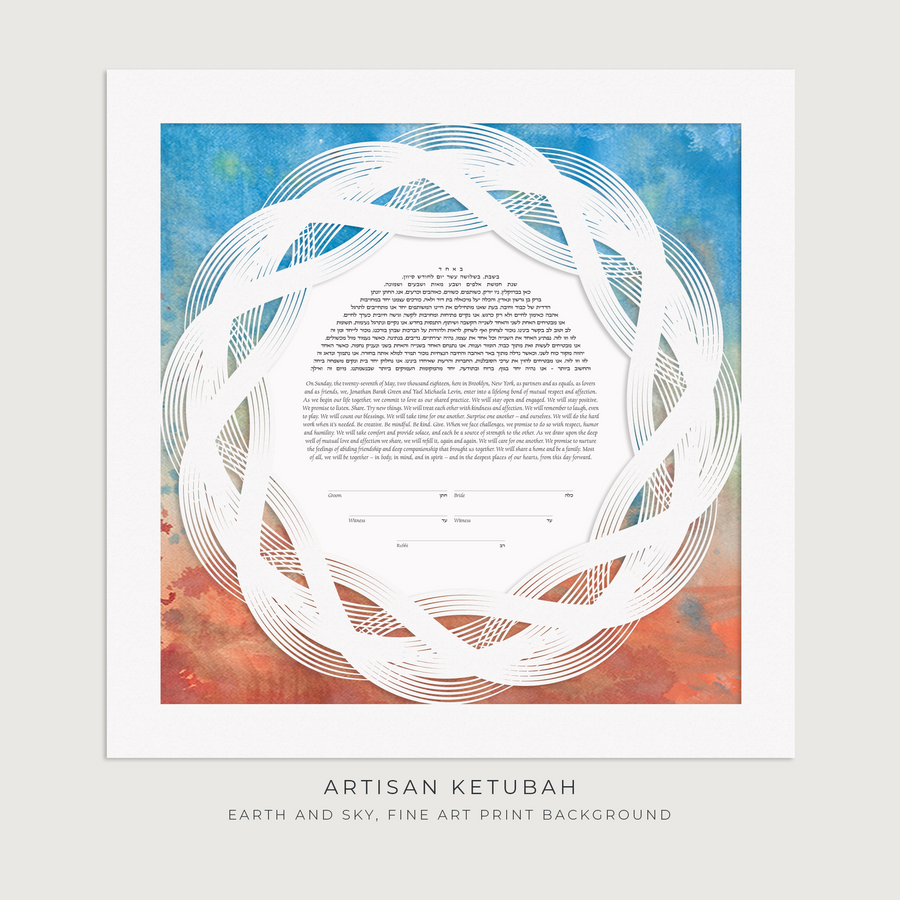 ARTISAN, Earth and Sky, Fine Art Print