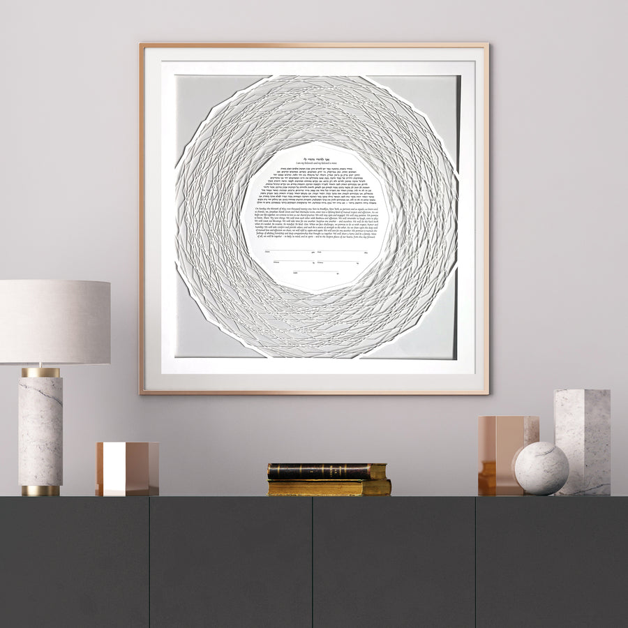 AERIE, Antique Gray, Matte Paper, framed