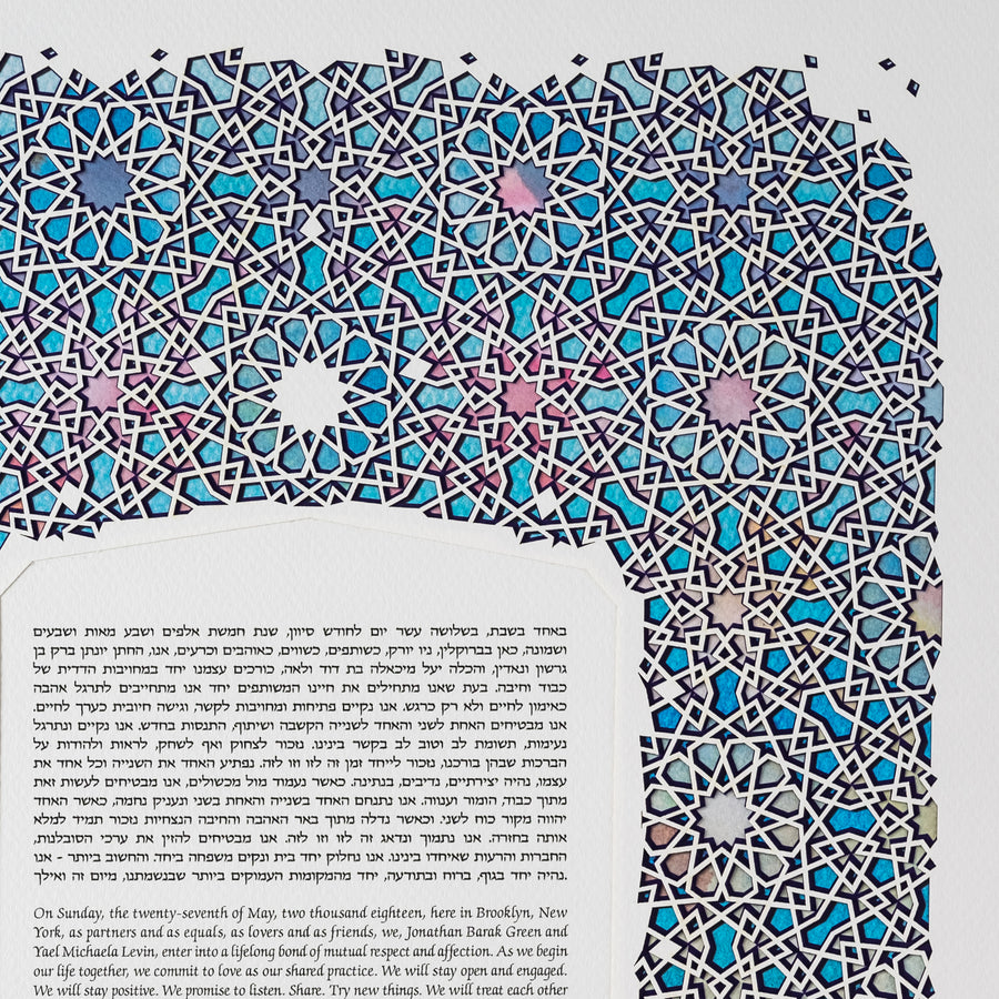 Alexandria Multilayer Ketubah, closeup