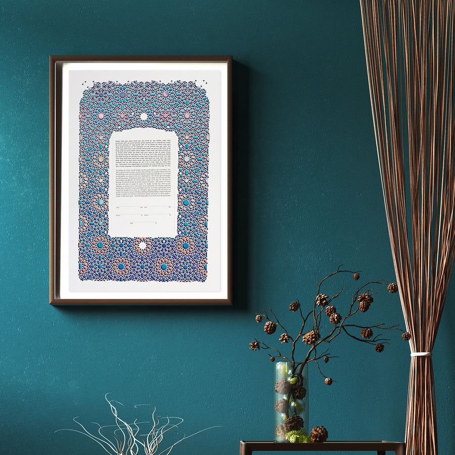 Alexandria Multilayer Ketubah, framed