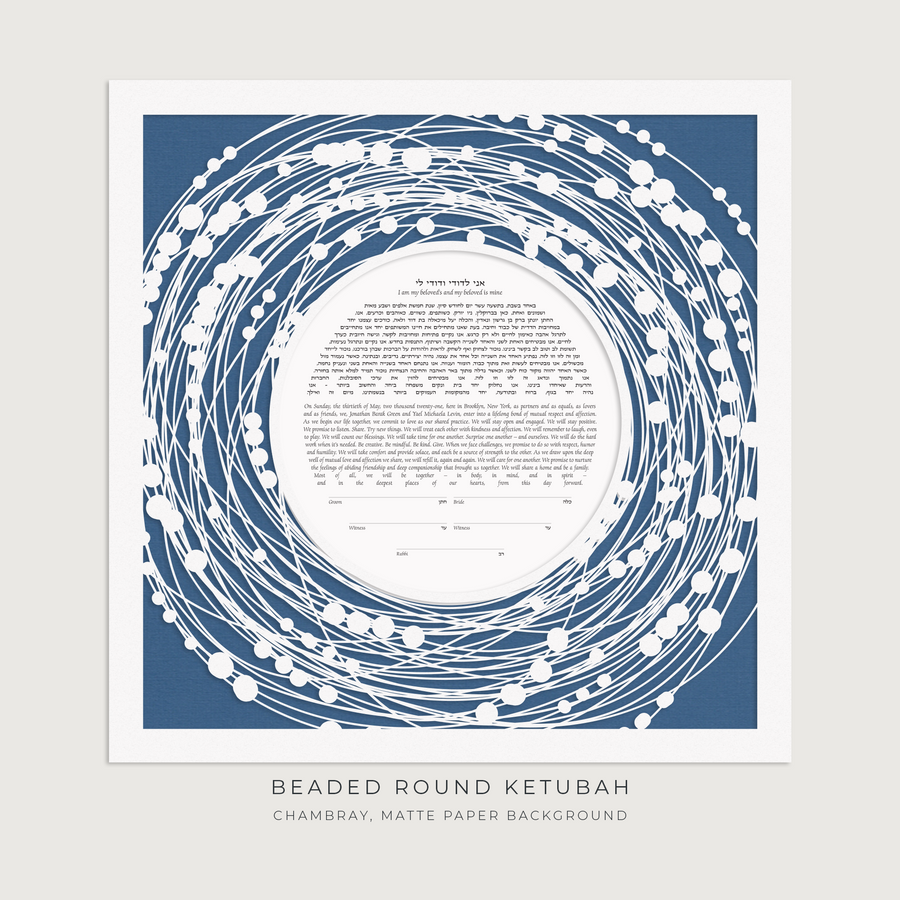 BEADED ROUND, Chambray, Matte Paper