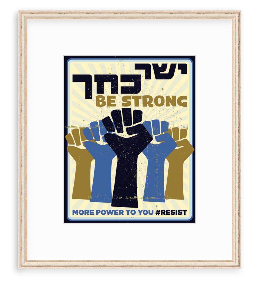 Be Strong - Art Print
