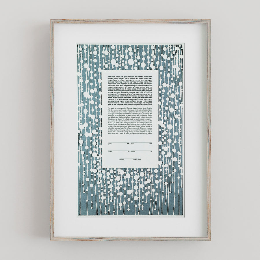 Beaded Petite ketubah, graystone, framed