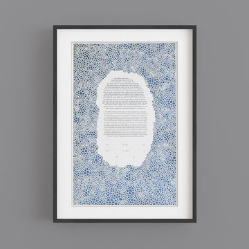 Bubbles ketubah, chambray, framed