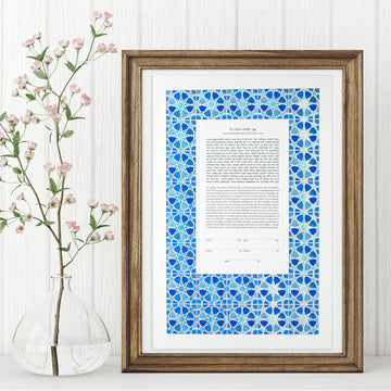 Cairo Mosaic Petite Multilayer, Blue, framed
