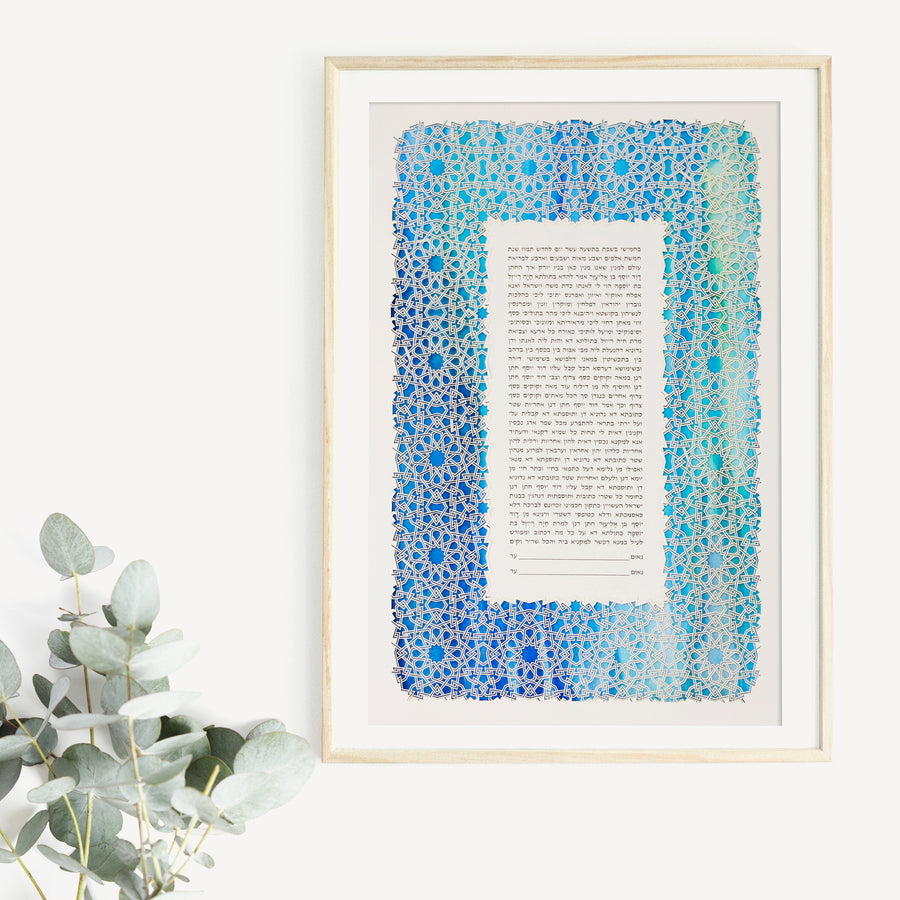Casablanca Ketubah, Blue Watercolor, framed