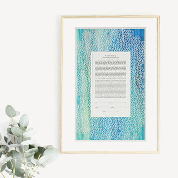 Circles petite ketubah, blue watercolor, framed