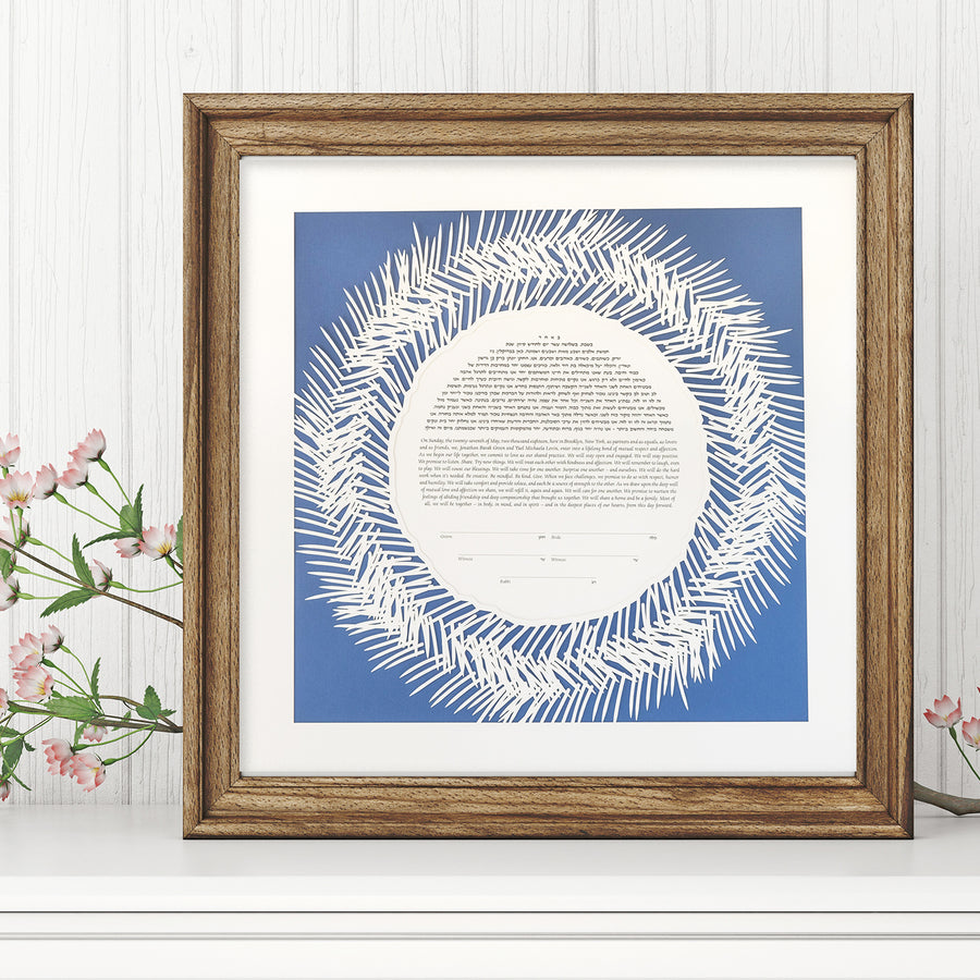 Craft Ketubah, Chambray, framed