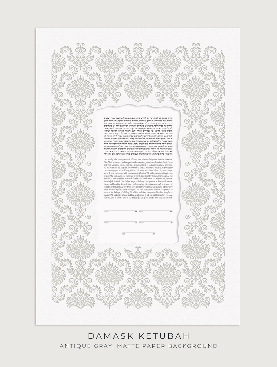 DAMASK, Antique Gray, Matte Paper