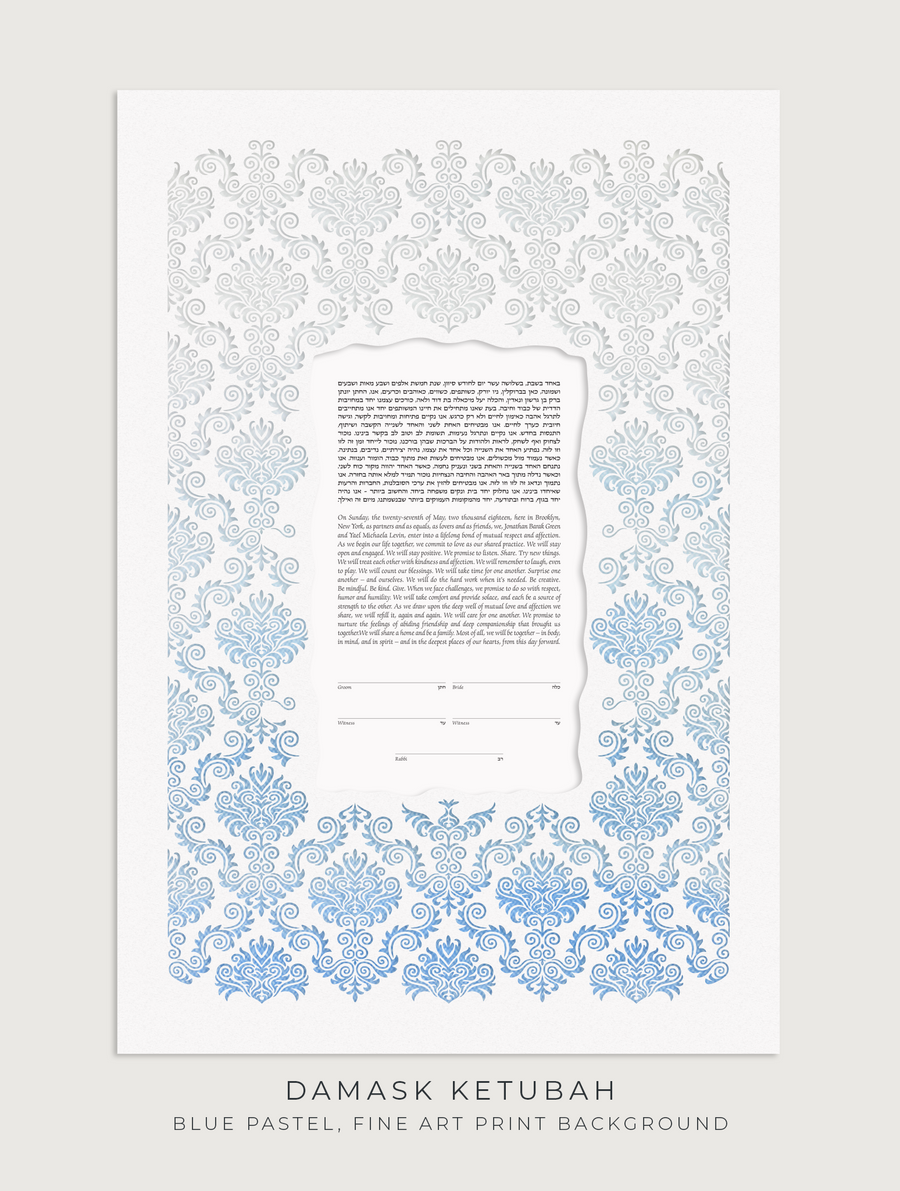 DAMASK, Blue Pastel, Fine Art Print