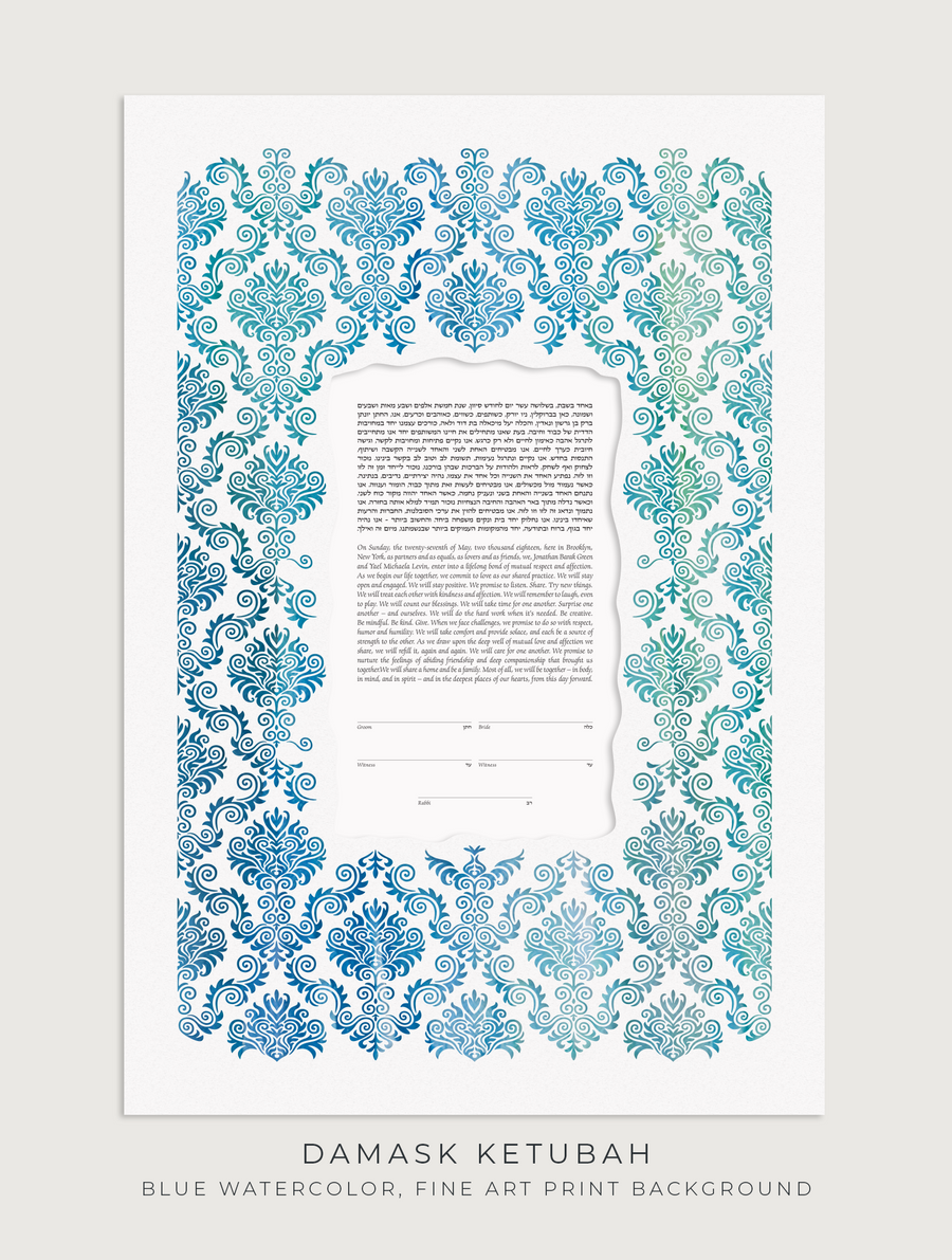 DAMASK, Blue Watercolor, Fine Art Print