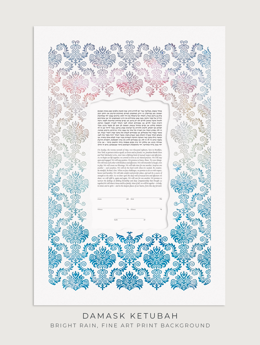 DAMASK, Bright Rain, Fine Art Print