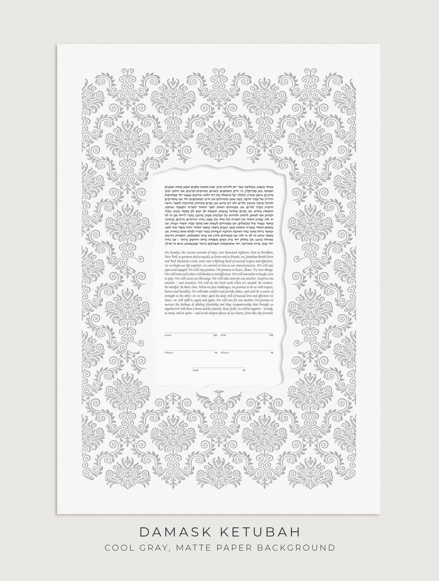 DAMASK, Cool Gray, Matte Paper