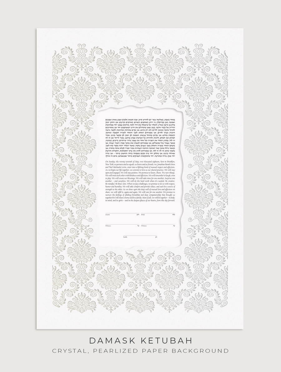 DAMASK, Crystal, Pearlized Paper