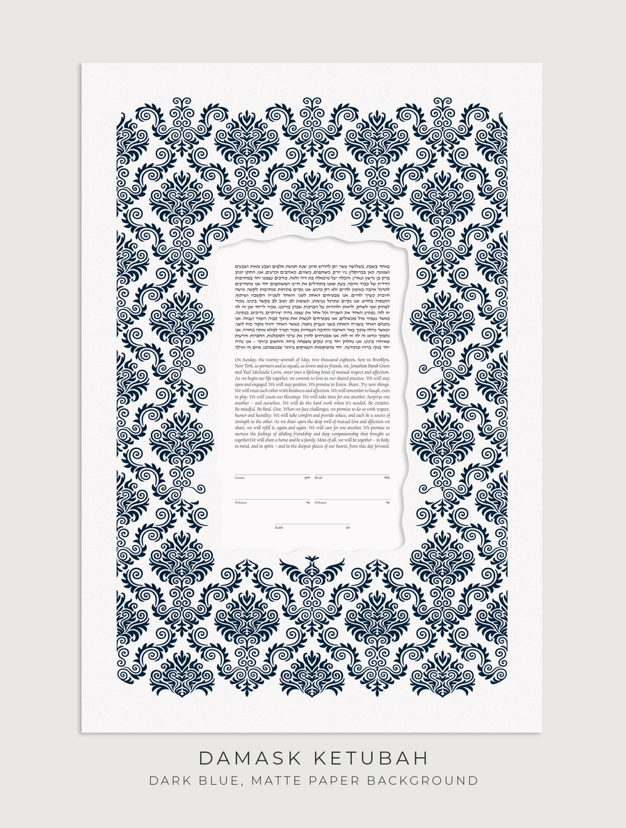 DAMASK, Dark Blue, Matte Paper