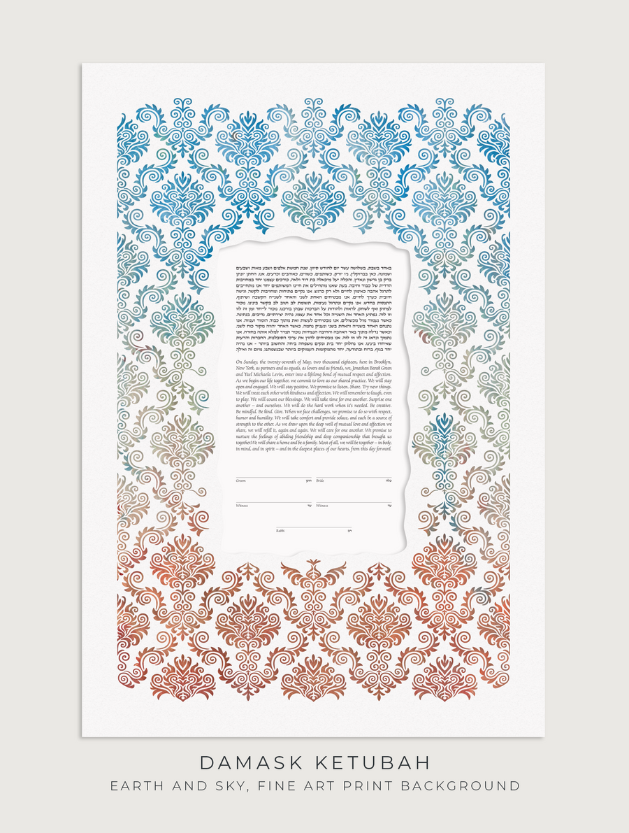 DAMASK, Earth and Sky, Fine Art Print