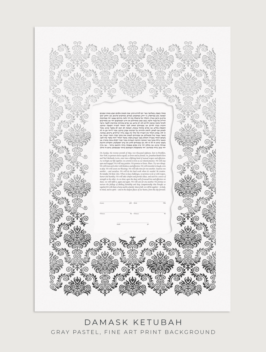DAMASK, Gray Pastel, Fine Art Print